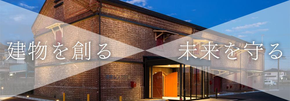堺赤レンガ倉庫